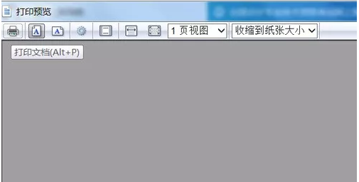 重庆造价师准考证打印图片