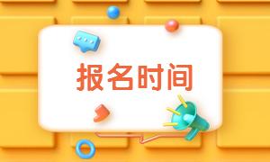 贵州一级建造师报考条件图片