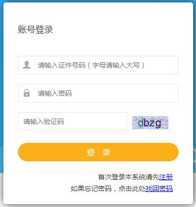 青海海东2020年二级建造师准考证打印10月30日24时截止