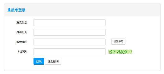 湖南益阳2020年二级建造师准考证打印时间10月30日17:00截止