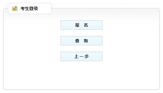 2021年天津二级建造师考试报名4月10日16:00截止
