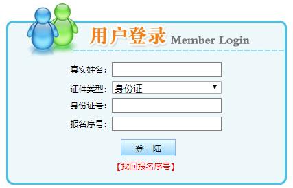2021年陕西二级建造师(第二批次)准考证什么时候打印?
