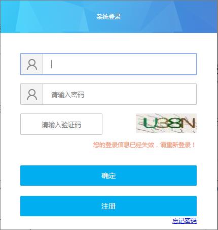 黑龙江2021年二级建造师准考证打印入口在哪里?