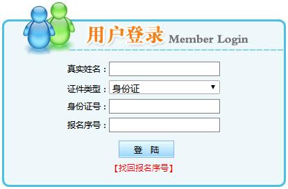 陕西2021年二级建造师准考证打印入口在哪里?