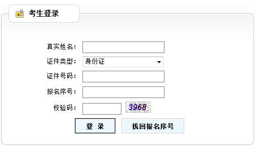 天津2021年二级建造师准考证打印开始了吗?