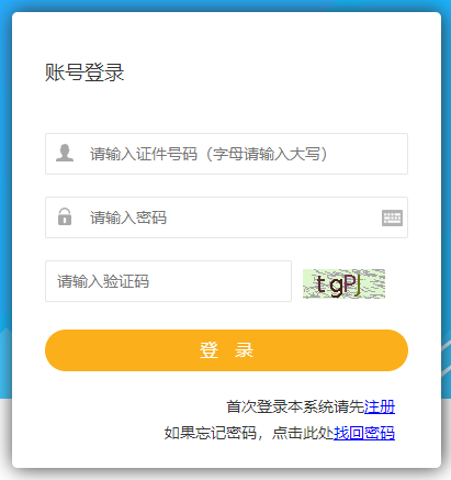 江苏2021年二级建造师准考证打印时间什么时候截止?
