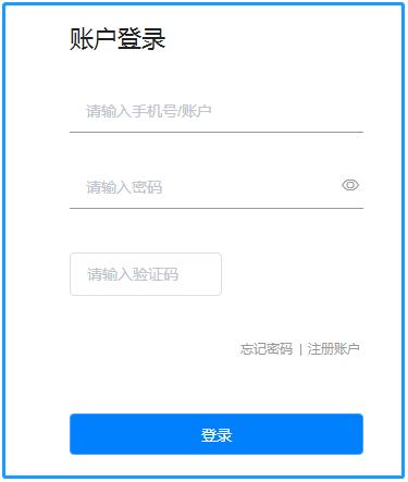 江西2021年二级建造师准考证打印时间什么时候截止?