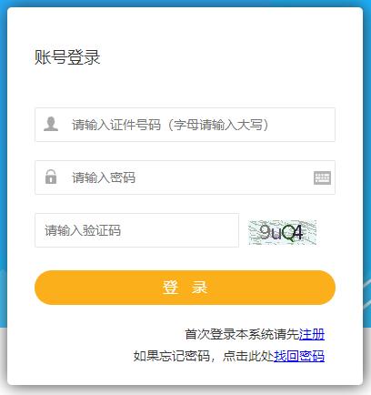 新疆2021年二级建造师准考证打印时间什么时候截止?