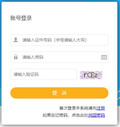 2021年甘肃二级建造师准考证打印入口