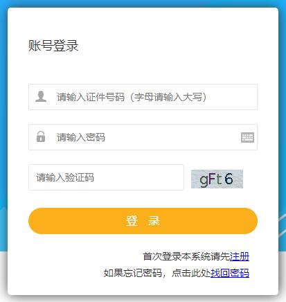 青海2021年二级建造师准考证打印时间什么时候截止?