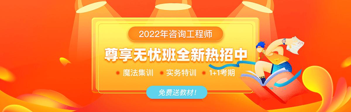 咨询2022考期课程