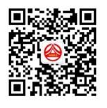 湖南衡阳2020年二级建造师执业资格证书申领发放公告