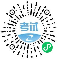 湖北省2021注册安全工程师考试时间