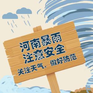二级建造师水利实务知识分享:水库泄洪进行时