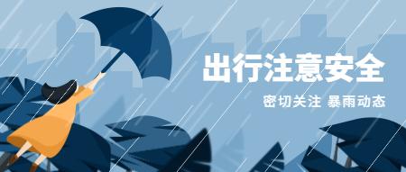 抵御暴雨,水利先行!二级建造师水利实务命题特点及复习思路
