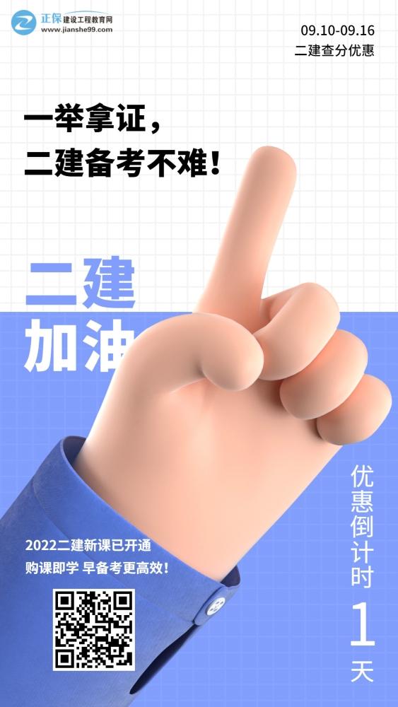 2021年广东二级建造师考试合格标准已公布